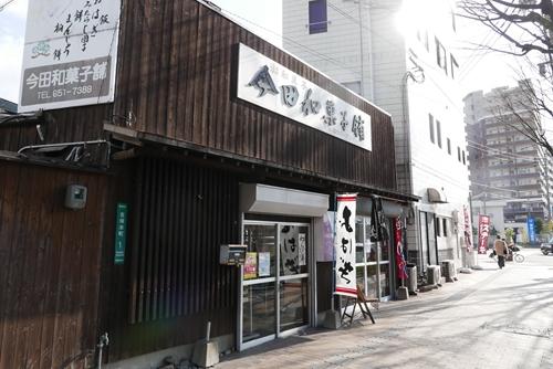 imadakashi003