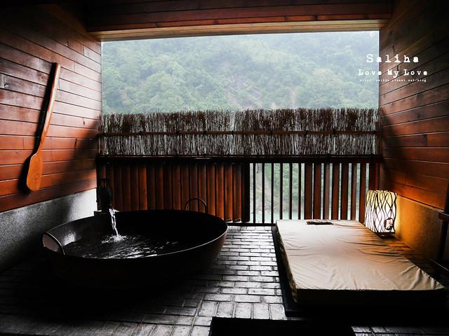 烏來溫泉泡湯推薦樸石麗緻飯店 (17)