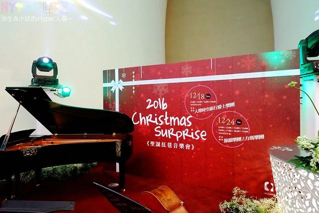 台中歌劇院聖誕燈光秀 (14)