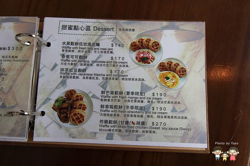 海賊王主題餐廳 064