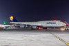 Lufthansa Boeing 747-800 Intercontinental
