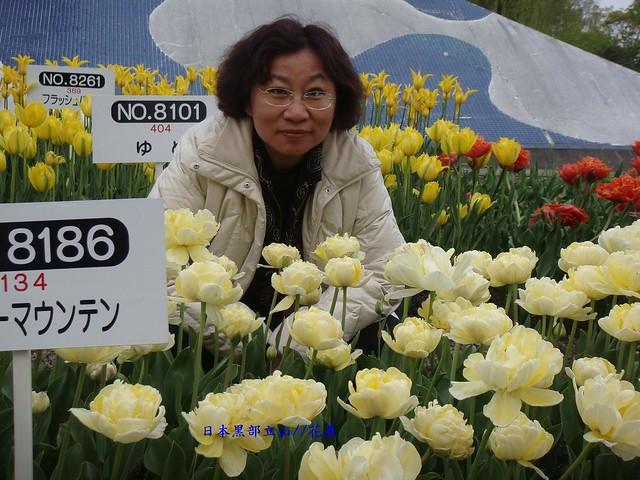日本黑部立山01 (318), Sony DSC-T77