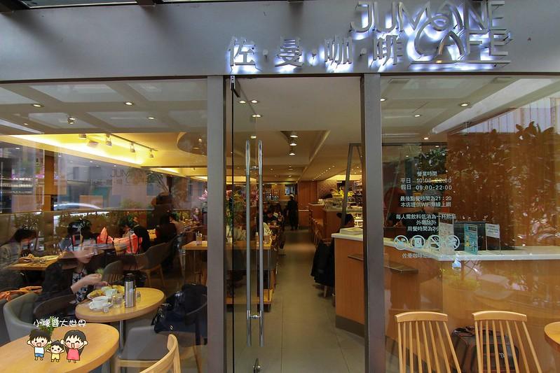 佐曼咖啡館 005