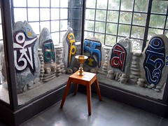 Tibet Museum