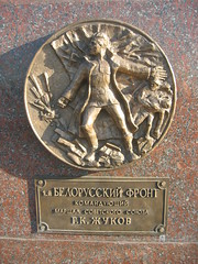 commemorative plaque,