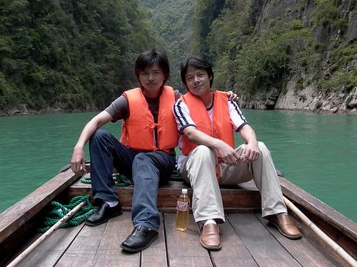 joe & yejun