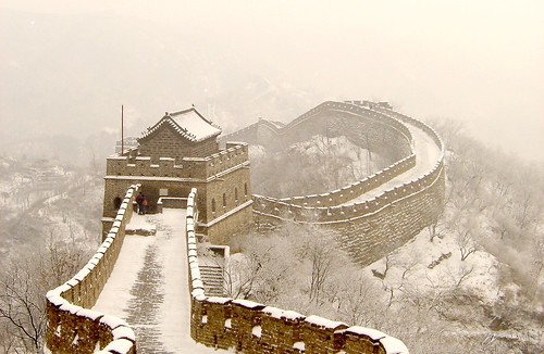 Great Wall of China (Dec 2004)