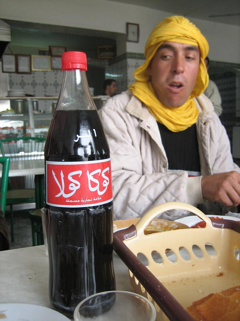 TunisiaSahara21