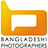 the Bangladeshi Photographers group icon