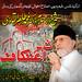 Itikaf2015 Minhaj Ul Quran Int. by Muhammad Tayyab Raza