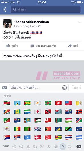 thai-flag-emoji