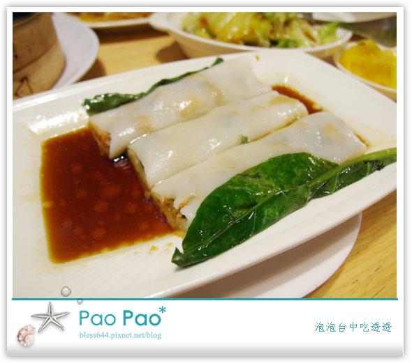 香港仔茶餐廳(秋紅谷店)