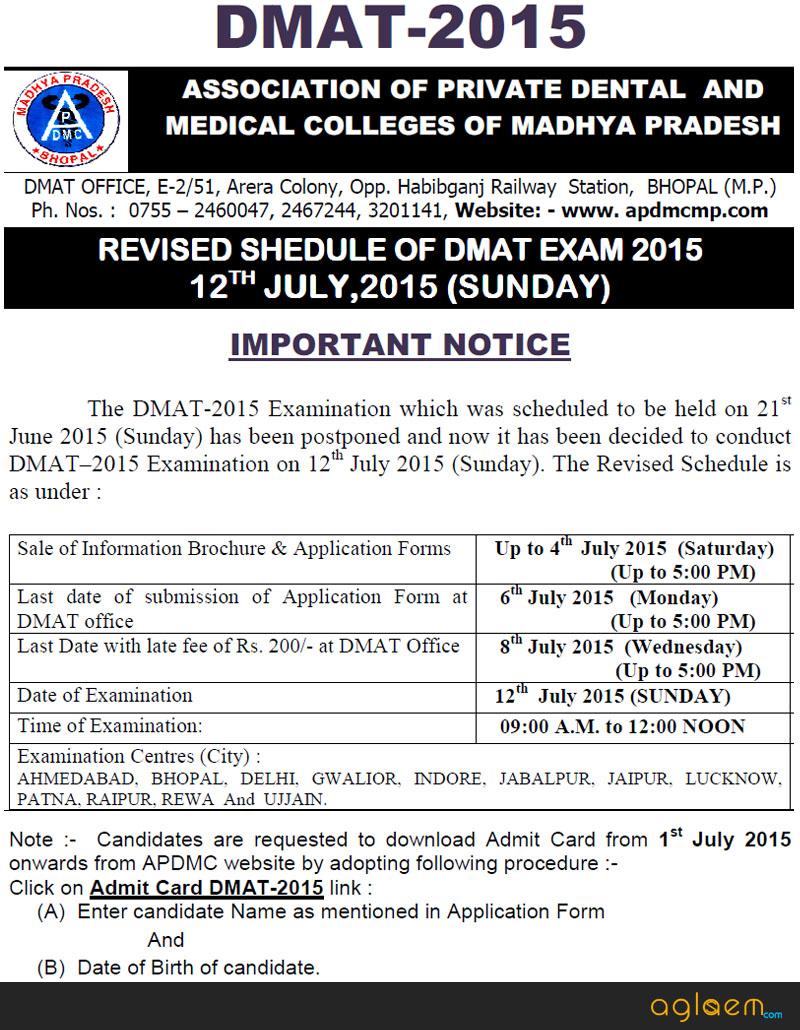MP DMAT Admit Card 2015