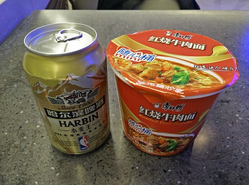 Harbin Beer and Instant Noodles