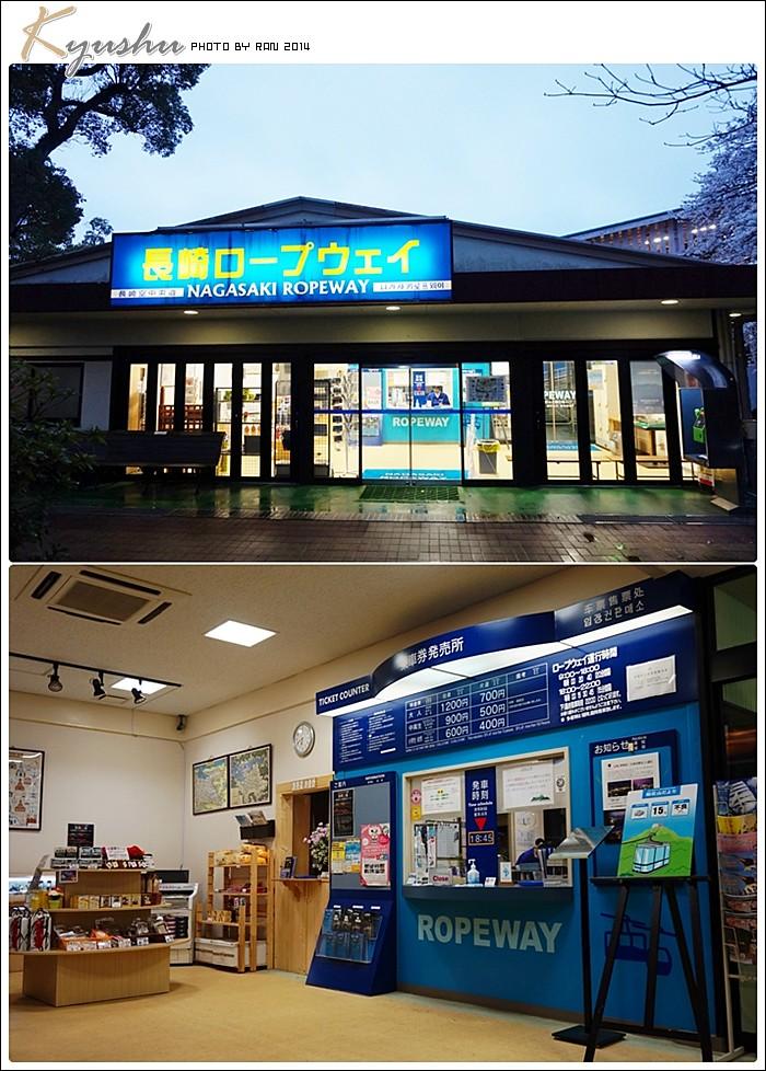 kyushu20140326037