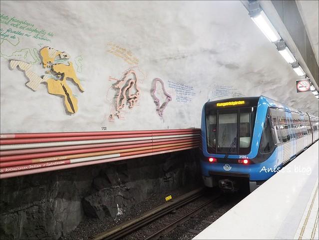 斯德哥爾摩藝術地鐵054