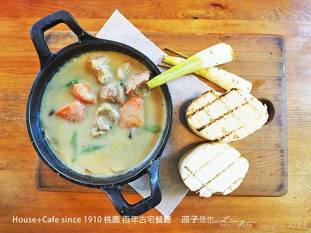 House+Cafe since 1910 桃園 百年古宅餐廳 13