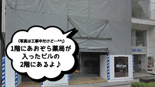 datsumoulabo37-kanazawa01