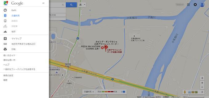 三井アウトレットパーク北陸小矢部 - Google マップ