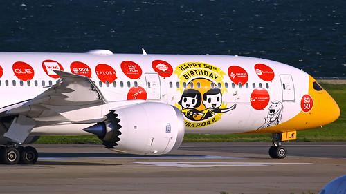 9V-OJE 新加坡酷航 スクート Scoot Boeing 787-9 シンガポール建国50周年の特別塗装機 Special Livery