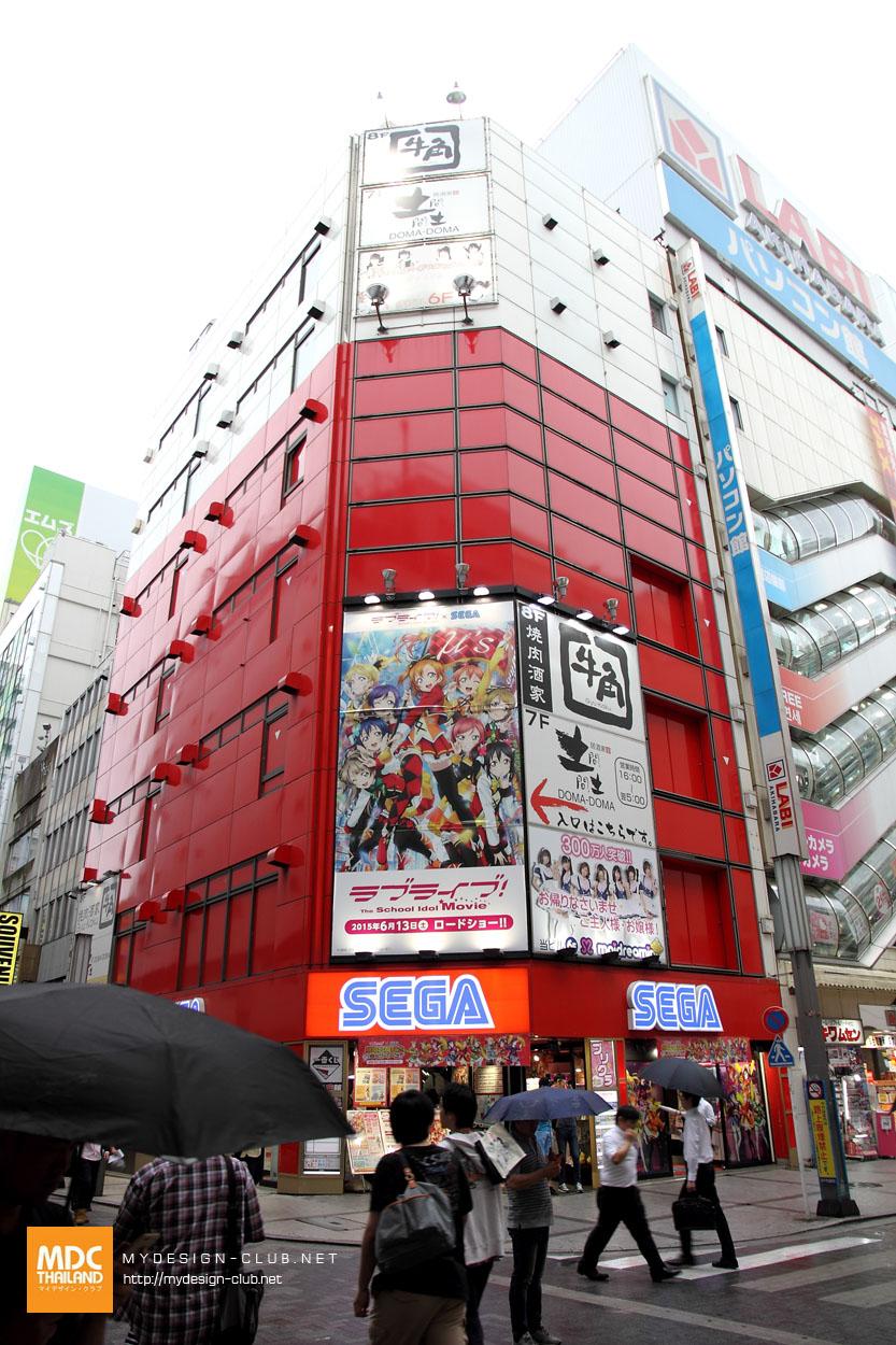 MDC-Japan2015-649