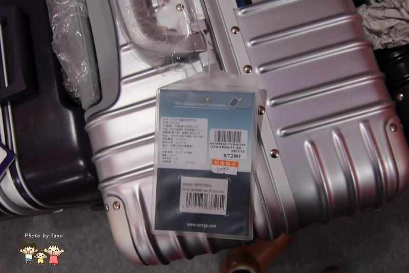 台中聯合特賣 232