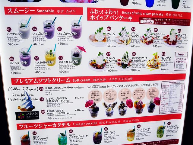 大江戶溫泉物語餐廳美食街吃飯 (30)