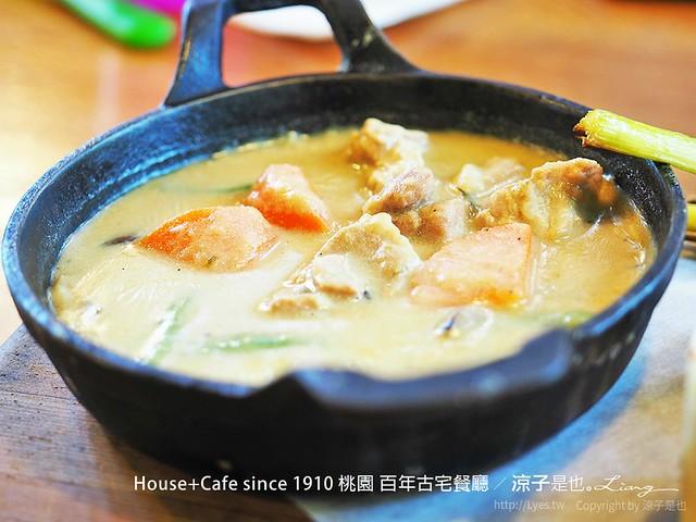 House+Cafe since 1910 桃園 百年古宅餐廳 15