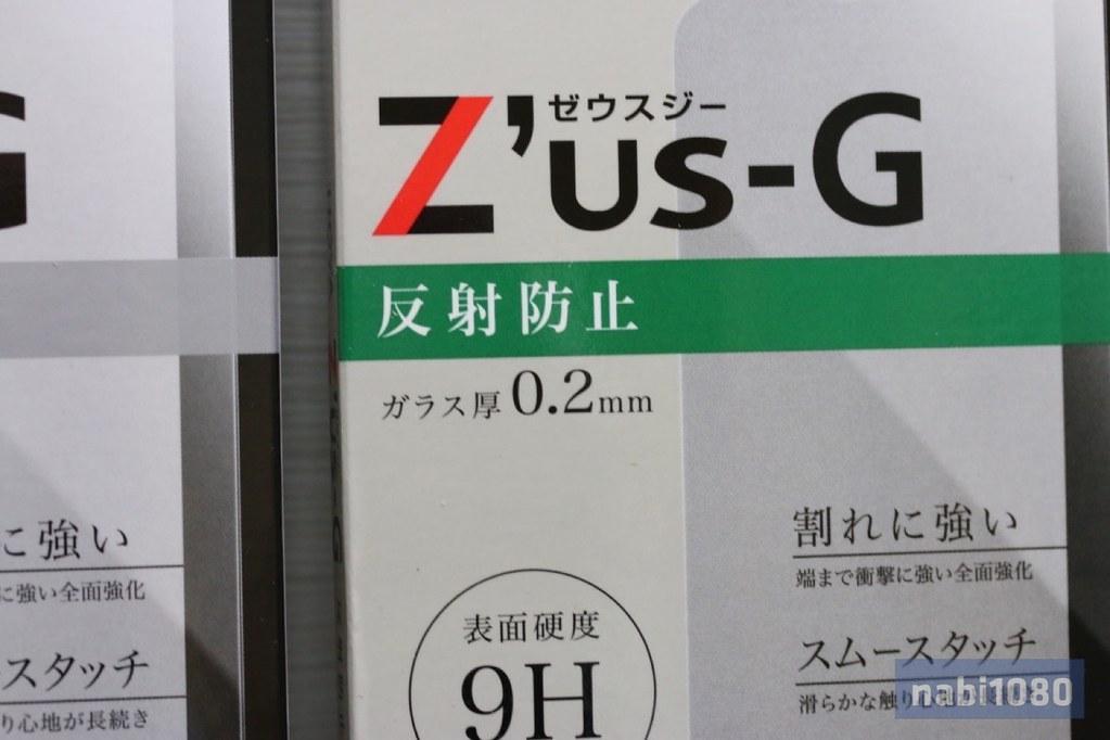 Z'us-G03