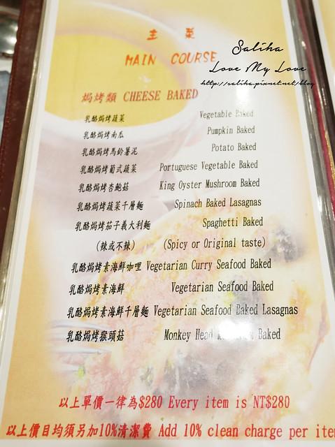公館新卡莎素食西餐廳 (24)