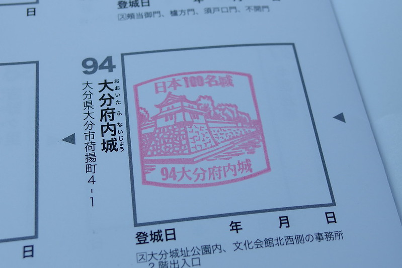 IMGP2761