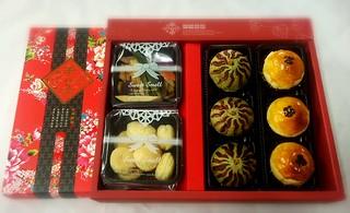 精緻禮盒 幸福禮盒