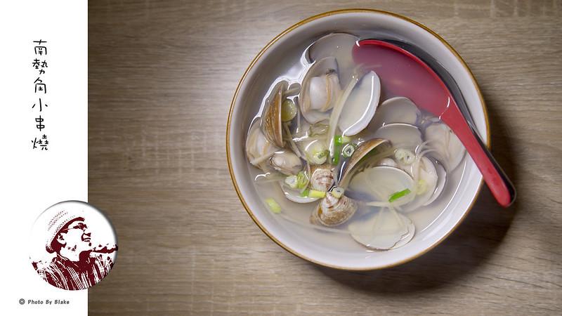 酒蒸蛤蜊-南勢角小串燒-中和興南夜市