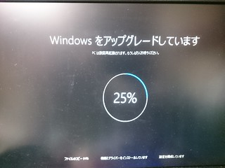 Windows 10 Update 009