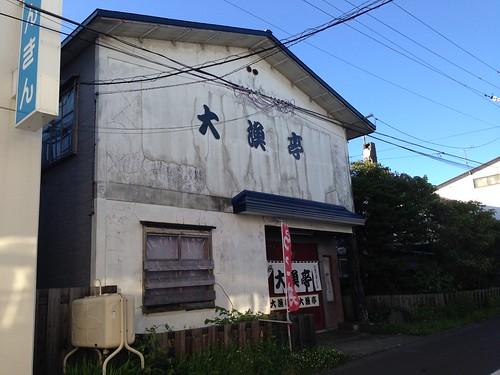 rishiri-island-tairyo-tei-outside