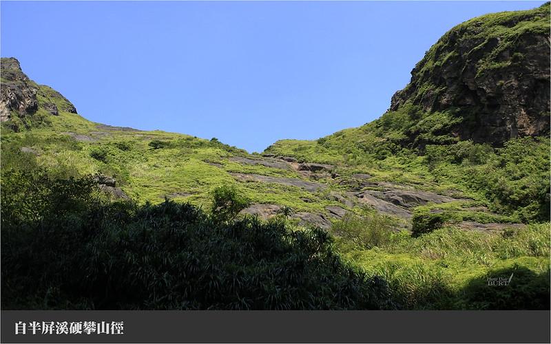 自半屏溪硬攀山徑