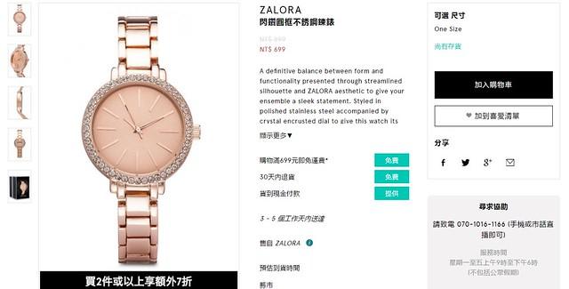 7閃鑽圓框不銹鋼鍊錶