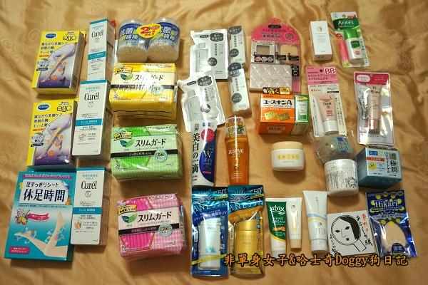 日本必買藥粧01
