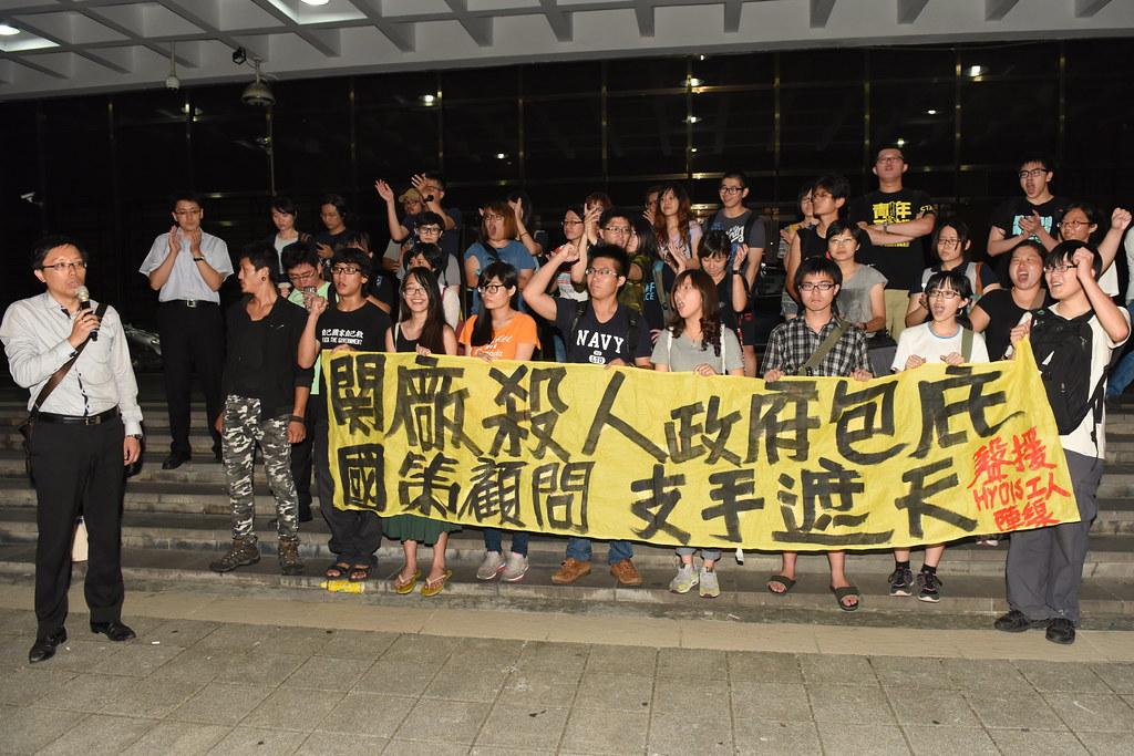 李尚彥獲釋後,聲援群眾在台北地院外高聲歡呼。(攝影:宋小海)