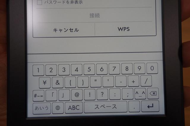 DSC07843.JPG
