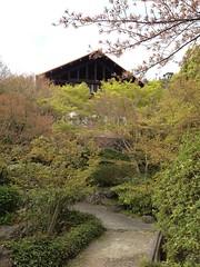 Yamazaki Villa