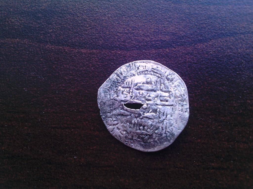 dirhem al-Andalus año 225. 20119017685_c930fe9004_b