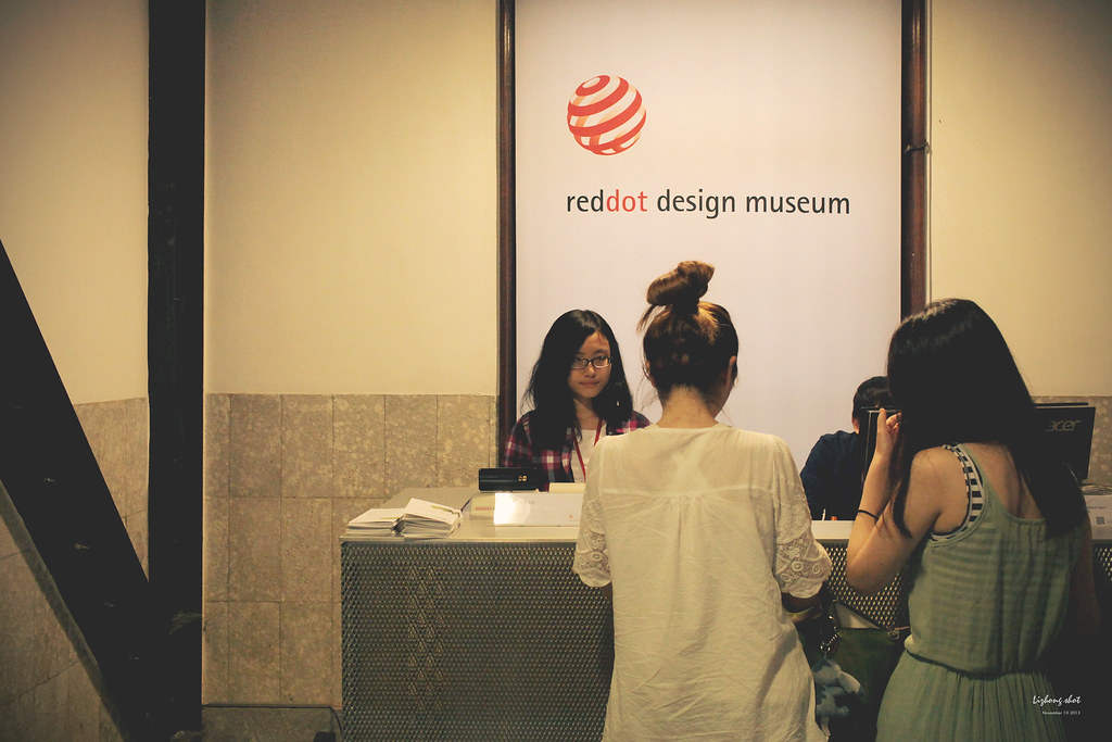 台北紅點博物館散散步