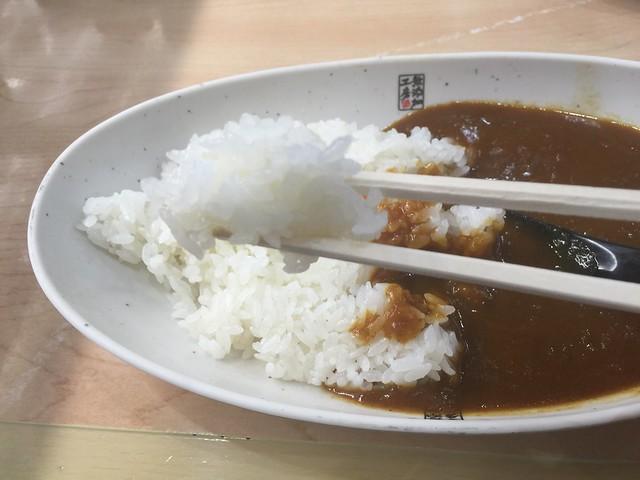 くら寿司 カレー