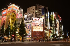 Akihabara Night Scene #1