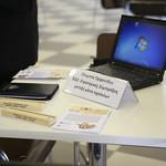Ημερίδα Ενημέρωσης για το πρόγραμμα Erasmus+