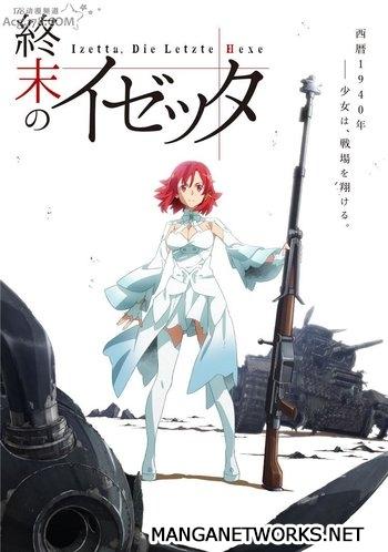 32310667102 c8f2e7e041 o [ Bình chọn ] Akiba Souken: Xếp hạng Top 20 Anime Fall 2016