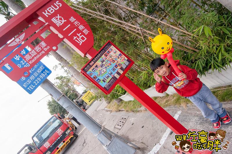 高雄雙層巴士觀光公車(西子灣線)-4