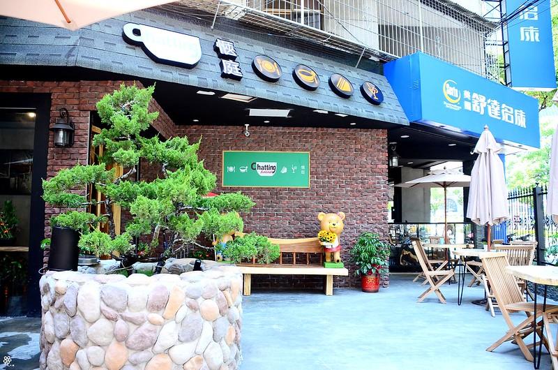 愜庭板橋早午餐推薦火車站 (2)