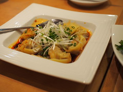 餃子 dumpling
